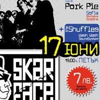 Пет напълно безплатни билета за Skarface