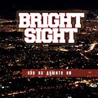 Bright Sight и Rise Above в онлайн магазина ни