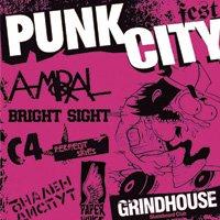Punk City Fest - утре