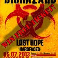 Спечели билет за концерта на Biohazard