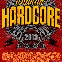 """Ето го и списъка с всички банди в диска """"Balkan Hardcore 2013"""" с цена 1 лев"""