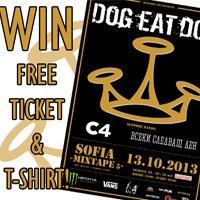 Спечели два билета за Dog Eat Dog и тениска на HC Spirit