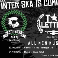 Winter Ska Is Coming - 4 концерта на Pizza, Toy Leters и Kontras