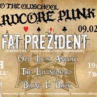 Печелившият от играта за билет за концерта на Fat Prezident довечера