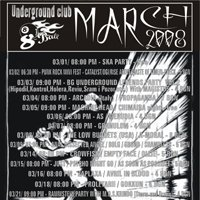 Програмата на клуб 8th Ball за месец март