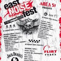 East Noise Fest 5 - всички подробности и плакатът за събитието