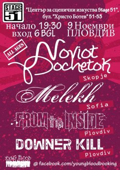 Noviot Pochetok (Македония), Melekh, From The Inside, Downer Kill