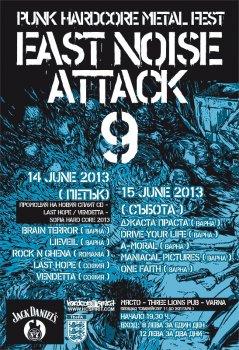 East Noise Attack Fest - ден първи