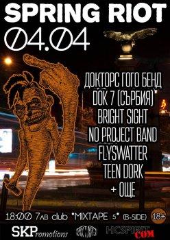 Spring Riot 2015