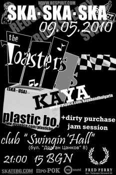 The Toasters (САЩ), Kaya, Plastic Bo., Dirty Purchase jam session