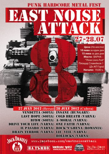 east noise attack 8