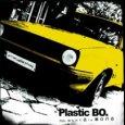 Plastic Bo. - По-жълтата кола