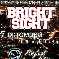 Bright Sight издават първи мини албум след седмица