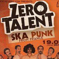 Две съпорт банди за Zero Talent и вход само 7 лева
