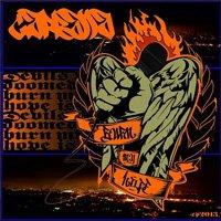 Свали безплатно първото EP на Garrotta