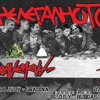 Нелегалното турне - Anti Future, Savage Ravage и Enslavement