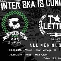 Winter Ska Is Coming - 4 концерта на Pizza, Toy Leters и Kontras