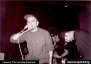 Cold Breath, Maniacal Pictures, Outrage, Plastic Bo., Spot - Варна - Комикс