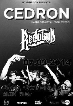!!! CEDRON (Швеция), REDOUND !!!