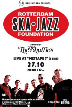 Rotterdam Ska Jazz Foundation (Холандия), The Shuffles
